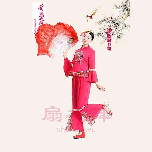 紫荆花秧歌服