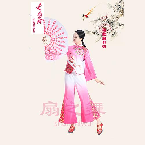 亮片牡丹过渡色粉白秧歌服
