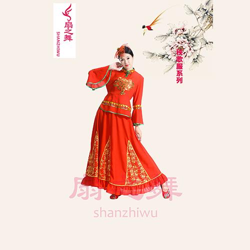 立领中国结满天星裙套装