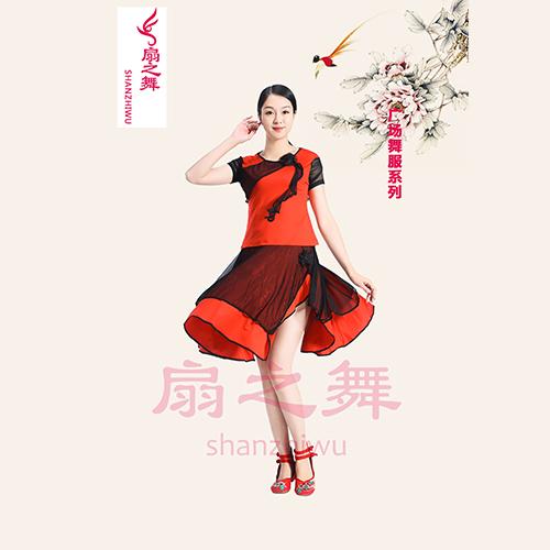蝴蝶扣水晶纱裙套装