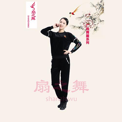 韩国绒运动广场舞裤套装-黑