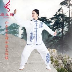 印青花瓷棉加丝太极服