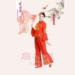 金福字红色秧歌服
